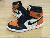 Authentic Air Jordan 1 Shattered Backboard (Final version)