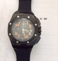 AP Men Watches-71