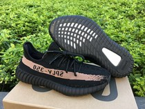 ★ Retail Version ★ Adidas Yeezy 350 Boost V2 Core Black Copper
