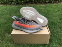 ★ Retail Version ★ Yeezy 350 V2 Boost Beluga