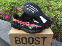 Gucci x Yeezy 350 V2 Boost Red