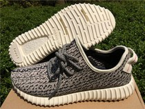 GOD Yeezy Boost 350 Turtle Dove Sz 4-13