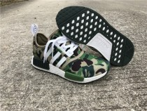 Authentic Adidas NMD X BAPE