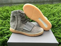 【Retail Version】 Adidas Yeezy Boost 750 Light Grey Gum Sz 4-13