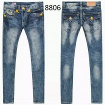 True Religion Men Long Jeans-39