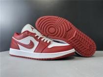 Air Jordan 1 WMNS GYM Shoes