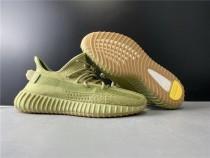 Adidas Yeezy 350 V2 Boost Sulfur