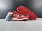 Nike Dunk SB Low University Red Shoes
