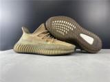 Adidas Yeezy 350 V2 Boost Eliada