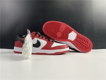 Nike Dunk SB Low Chicago Shoes