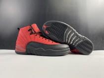 Air Jordan 12 Reverse Flu Game Shoes