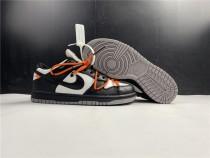 Nike Dunk SB Low X Off White (Black White)