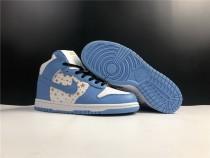 Nike Dunk SB High X Super Shoes (Blue)