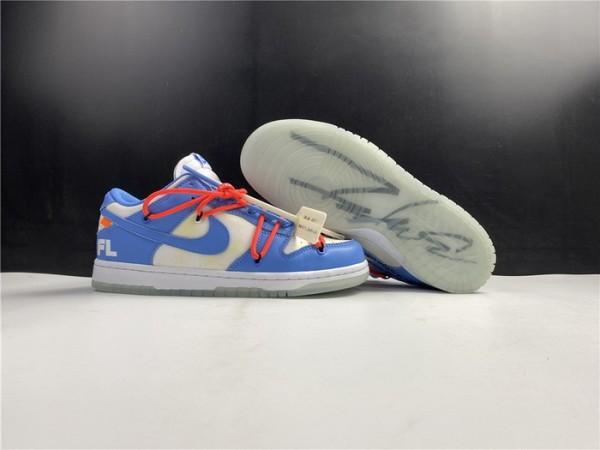 Nike Dunk SB Low X Off White (blue)