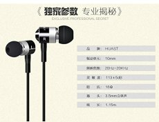 HUAST HST-40 3.5mm Plug Metal Headset Wired Headphones with Microphone In-ear Stereo Earphone for Smart Phone