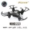 FQ777-951C MINI With 0.3MP Camera Headless Mode 2.4G 4CH 6 Axis RC Quadcopter RTF Support SD card