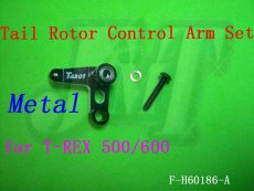 F-H60186-A Metal Tail Rotor Control Arm Set, TREX T-REX500 Rc helicopter