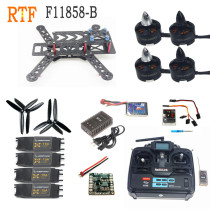 250 PRO Carbon Fiber Mini H FPV Quadcopter RTF Full Kit with Radiolink T6EHP-E TX&RX Battery Charger