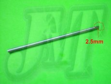 F00195 2.5mm Hex Screw Driver White Steel Replacement Shaft Hand Tool
