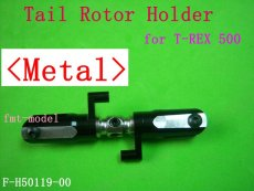 Hot Sale New F-H50119-00 Metal Tail Rotor Holder for TREX T-rex 500