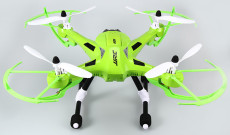 Newest JJRC H26 2.4G Gyro Remote Control Drone with LED Light RC Helicopter 4 CH DIGITAL PROPORTIONAL R/C QUAD-COPTER