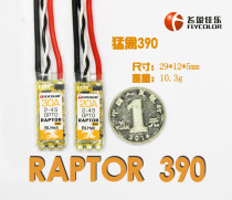 Flycolor Raptor F390 20A 30A BLHeli ESC MINI Electronic Speed Controller OPTO 2-4S For Multicopter Multirotor