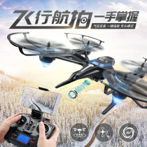 JJRC H50WH 4-Axis RC Drone Quadcopter UAV Altitude Hold headless mode 720P WIFI FPV Camera Real-time Transmission?