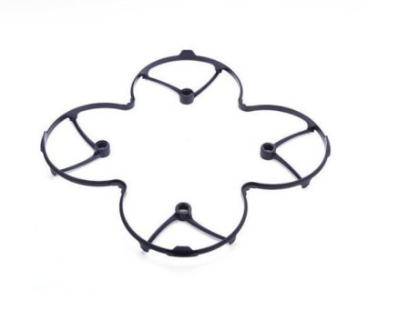 Quadcopter Propeller Blades Protection Guard Cover for Hubsan X4 H107L Toy RC Helicopter