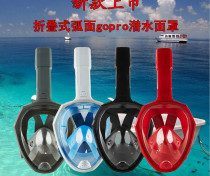 Snorkeling Mask Foldable Flat Diving Mask Waterproof Anti-fog Version 2 for Gopro Action Camera