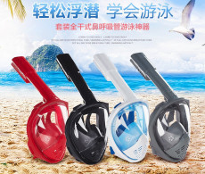 Snorkeling Mask Foldable Arc Diving Mask PC Waterproof Anti-fog Version 3 for Gopro Action Camera