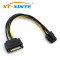 XT-XINTE PCI-E 1X to 16X Graphics Extension Cable SATA 6Pin / 4Pin Power Cable Mining Wire Adapter Line