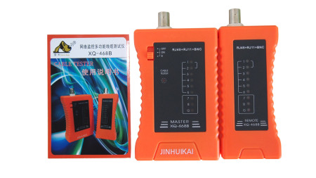 XQ-468B Multifunctional network measuring instrument Network cable telephone monitoring tester