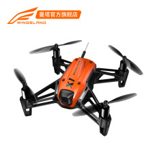 Newest WINGSLAND X1 Mini Drone with Adjustment Camera 720P FPV Competitive WIFI Remote RC Racing Quadcopter