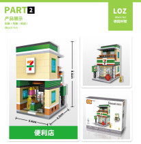 LOZ Blocks City Mini Street Bricks Architecture Building Blocks House Educational Toys Gift for Boys Girls Decoration Collection