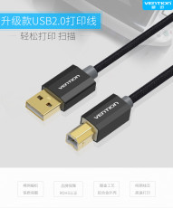 VENTION USB2.0 Printer Data Cable USB Print Extension Line For Canon HP Printer Black