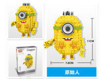 Loz Mini Blocks Toys for Girls Boys Train Anime Action Figure Building Blocks Kids 3D DIY Educational Bricks Gift for Christmas