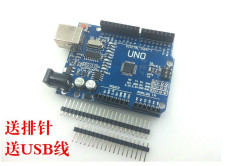 ATmega328P CH340G UNO R3 Development Board Microcontroller Board With USB Cable for Arduino