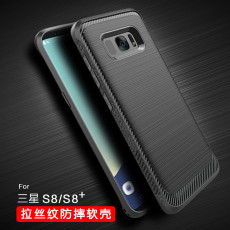QWinOut Samsung S8 Case, Full-Body Protection for Samsung S8 Silicone Shockproof Protection Flexible Soft Gel TPU