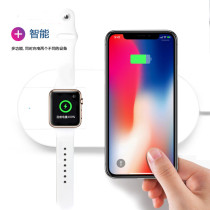 2 in1 Qi Fast Wireless Charger Pad Foldable For iphone X iWatch 3 2 Sumsang S8