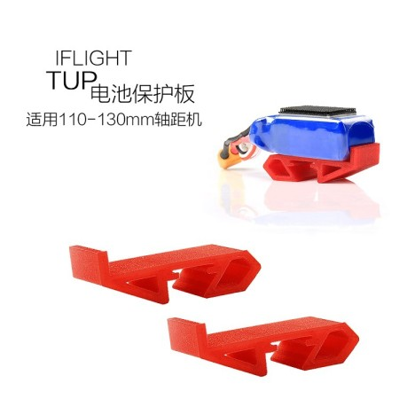 iFlight TPU Battery Landing Skid 3D Print for 3inch Prop 110-130mm FPV Frame RC Quadcopter Racing Drone