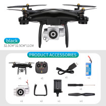 JJRC H68G 5G Wifi FPV 1080P Camera Double GPS Attitude Hold Auto Follow Aircraft RC Drone Quadcopter RTF Helicopter Toy Gift
