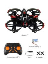 JJRC H56 TaiChi RC Quadcopter Interactive Altitude Hold Gesture Control Throw Shake Fly 3D Flip One Key Take-off Landing Drone