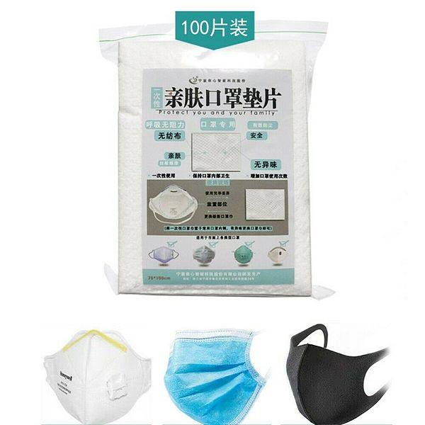 XT-XINTE 100pcs New Skin Friendly Mask Gasket Respirator Mask Filter Cartridge Cotton Mask Filter In Stock
