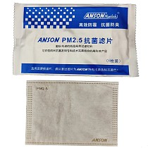 JMTTOP PM2.5 Mask Filter Chip Anti-fog Dust-proof and Breathable Insert Filter Chip for Unisex