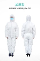 JMTTOP Medical Isolation Clothing Nonwovens Disposable Protective Dust-proof Isolation Clothes Coverall Security Labour Suit One-pieces Antibacterial Clothing
