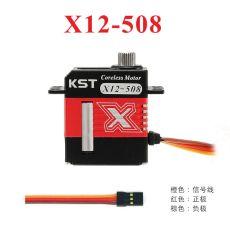KST X12-508 8.5kg Micro Helicopter Metal Gear HV Digital Servo Motor For Glider RC Models Airplane for 450 frame kit