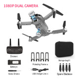 FEICHAO E100 Drone Adjustable Lens HD 4K 1080P Dual Camera With WIFI FPV Hight Keeping RC Foldable Quadcopter Drone Gift Toy