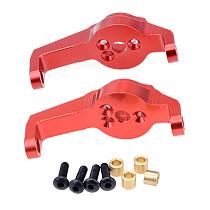 FEICHAO 1:10 Aluminum Front Axle Caster Block Set #8232 FOR 1/10 Traxxas TRX-4 TRX4