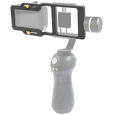 FEICHAO BJB-G9-SL-2 Plastic Gimbal Conversion Splint GOPRO9 GOPRO8 Stabilizer Splint for GOPRO8 GOPRO9 Gopro Series/AKASO EK7000 4K DJI Osmo Action EKEN and Other Sports Cameras
