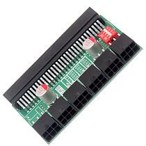 XT-XINTE 12V GPU / PSU Branch Board Adapter DPS-800GB PS-2751-5Q 6Pin Conversion Board 12V Conversion Board
